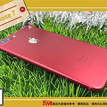 I Phone7 Plus紅 包膜.螢幕保護膜-SUN-M保護膜創意中心- 3M授權經銷商.[高雄.直營店]