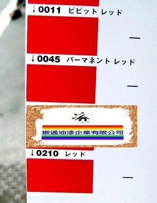 日本RCOK進口原色母(純色母) 烤漆 077 紅色母系列 100g(日本 077-0210已停產)
