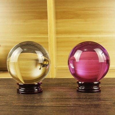 【美禮如雲】-佛具/風粉水晶粉色客廳擺件黃水晶紫水晶白水晶藍玻璃球風水大號家居飾品 直徑5cm -056