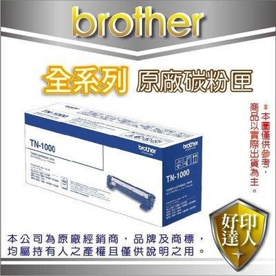 【好印達人】Brother TN-1000 原廠碳粉匣 適用:HL-1210W、DCP-1610W、MFC-1910W