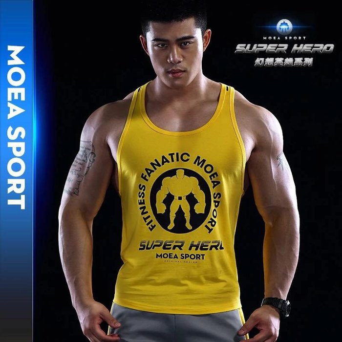 【OTOKO Men's Boutique】MOEA墨立方:SUPER HERO運動健身背心/黃色(台灣獨家代理)