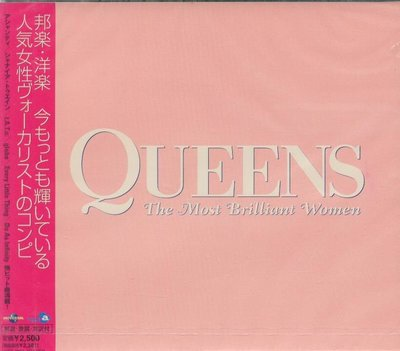 K - QUEENS - THE MOST BRILLIANT WOME Ashanti - 日版 CD - NEW