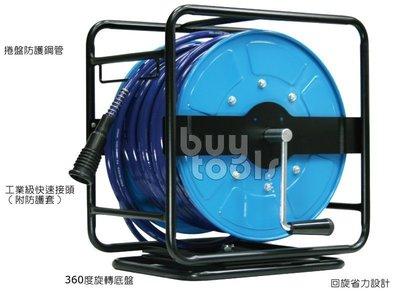 台灣工具-Air Hose Reel《專業級》行動式手動風管輪座/風管捲揚器-40M、底座可360度旋轉收線方便「含稅」