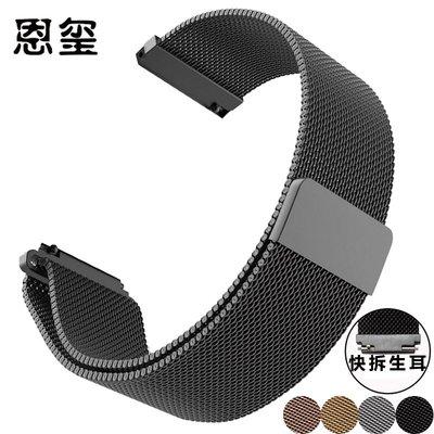 小花花精品店-米蘭尼斯 智能手錶帶 適配 Withings Activite Pop steel  錶帶