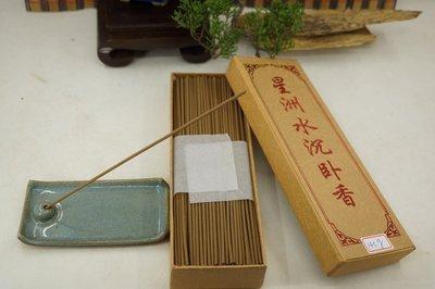【壽馨堂】印尼易利安板沉香製作,2.4...