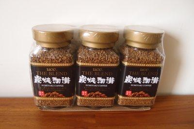 UCC-THE BLEND 炭燒即溶咖啡90gx3瓶