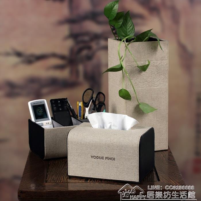 麻布素雅中式簡約風格創意家居中號圓弧造型 抽紙紙巾盒