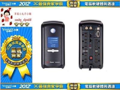 【35年連鎖老店】CyberPower 1000VA 不斷電系統有發票/CP1000AVRLCD/CP1000VA