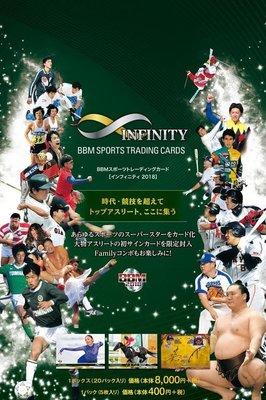 2018 BBM Infinity 普卡一套107張一套賣