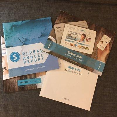 [全新] 全新 專業手冊 美安 雜誌 期刊 書籍 工具書 其他一起買就送 *舊愛二手*