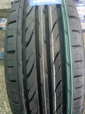 {板橋 蘇}南港輪胎 SX-9 235-55-17 T5 KUGA 專用胎 現金完工價$3400 送氣嘴 送定位