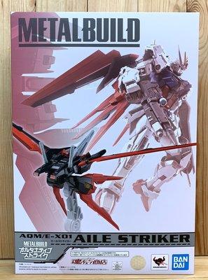 日版 魂商店 限定 METAL BUILD 機動戰士鋼彈 翔翼型攻擊者背包  全新現貨