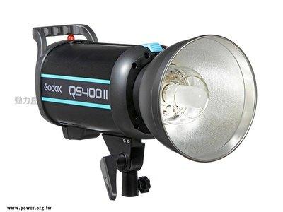 《動力屋 》台灣公司貨 Godox 神牛 Quicker QS400II 閃客110V高速回電棚燈