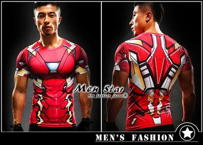 【Men Star】免運費 復仇者聯盟3 鋼鐵人 史塔克 運動衣 角色衣 媲美 Dickies SMUDGE SQUAD