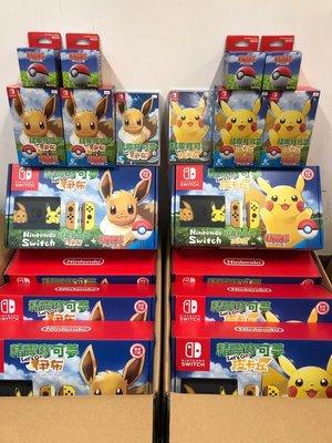 任天堂 NS Switch pokemon let's go 限定版主機 遊戲 精靈球 港版行貨 中文版
