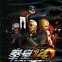 【二手遊戲】PS4 格鬥天王14 拳皇 年度版 新增8名角色 DLC KOF 14 XIV 簡體中文版 【台中恐龍電玩】