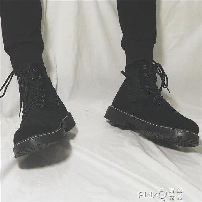 馬丁靴男秋季黑色中幫休閒靴子韓版復古皮靴高幫工裝學生潮流男鞋