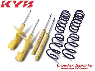 【Power Parts】KYB LOWFER SPORTS 黃筒 避震器 NISSAN SERENA