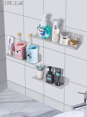 收納 浴室收納浴室置物架廁所洗手間洗漱臺收納架不銹鋼廚房免打孔壁掛式衛生間