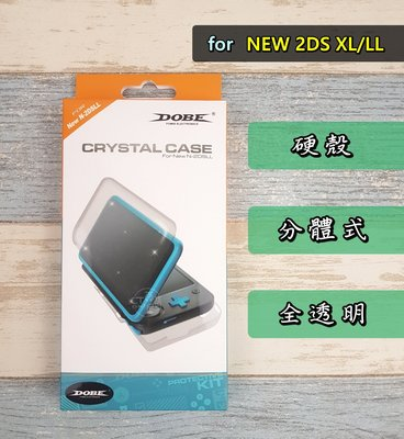 NEW 2DS XL/LL 透明水晶硬殼、保護殼、分體式  2DSLL、2DSXL DOBE ✭CT百貨屋