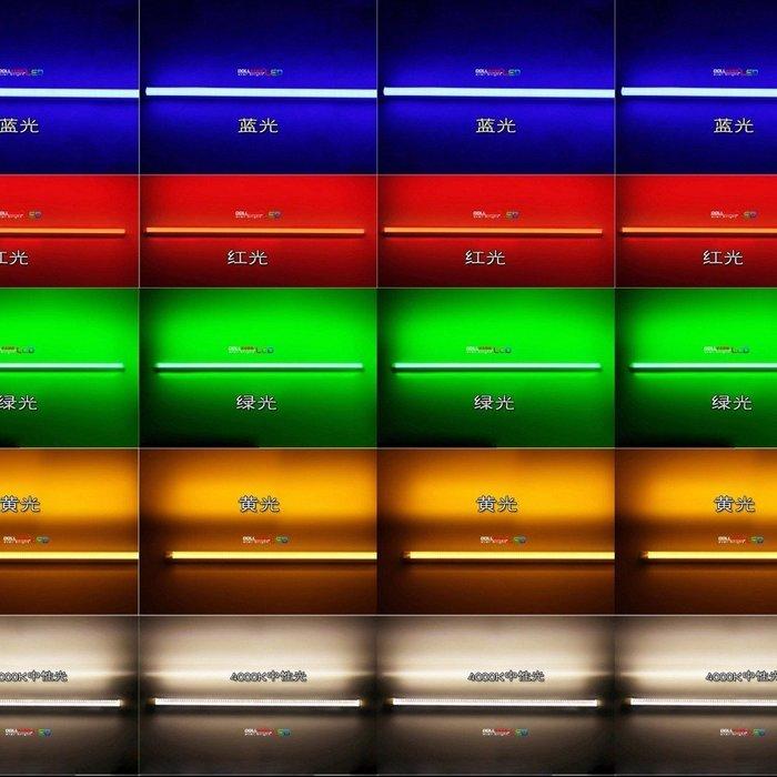 5Cgo【權宇】超亮彩色光 LED T5 日光燈 燈管 含支架一體化 0.6 0.9 1.2 0.28M 含稅會員扣5%