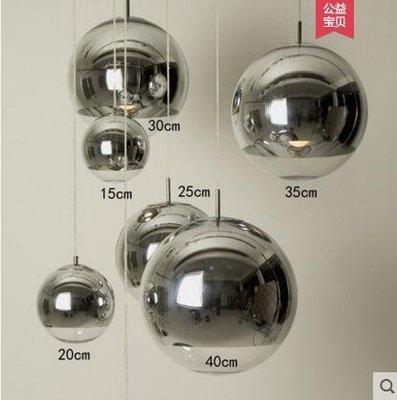 聚尚後現代簡約餐廳燈創意藝術酒吧咖啡廳服裝店燈圓形玻璃球吊燈【不含光源】