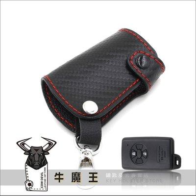 [ 牛魔王 鑰匙皮套 ] YARIS PREVIA I-KEY 豐田鑰匙包 晶片皮套 遙控鑰匙包 感應鑰匙包 智能鑰匙套