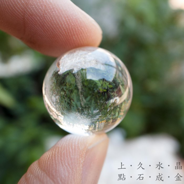 『上久水晶』__頂級高透級天然白水晶球20mm__挑戰全拍賣最便宜__(零售/團購/批發)