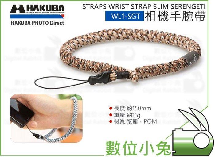 數位小兔【HAKUBA STRAPS WRIST STRAP SLIM 相機手腕帶 WL1-SGT 花豹】防摔 防丟繩