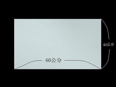 白板磁鐵片 40公分*60公分 軟性磁鐵片 容易攜帶 可以當白板使用☆☆批發價120元☆☆