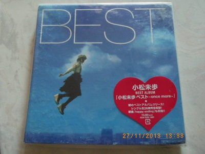 *日版CD-- 小松未步 -- Best Once More ( 雙CD)
