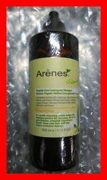 【Arenes】蜂膠檸檬草洗髮露/Arenes 蜂膠檸檬草洗髮露~效期2022年7月