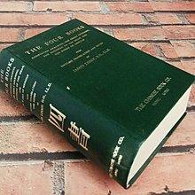 歲月收藏:罕有绝版,中英對照「四書」 香港印製