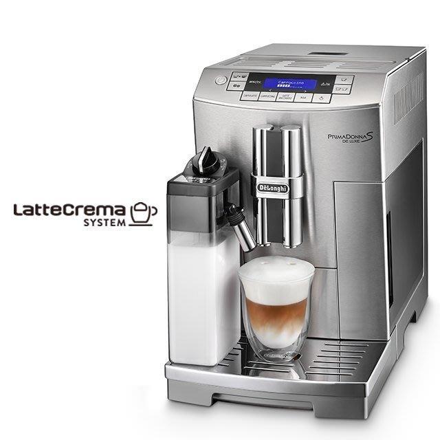 """Delonghi 迪朗奇全自動咖啡機 臻品型 ECAM 28.465.M """"送十磅義式咖啡豆.拉花杯贈品可折3000元"""