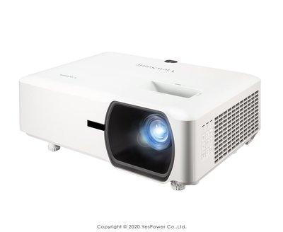 LS750WU ViewSonic 5000流明 WUXGA 雷射投影機/1920x1200/360度投影/1.3x光學
