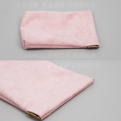 GooMea 2免運 Vivo iQOO iQOO Pro 雙層絨布 粉色 收納袋彈片開口 移動電源零錢化妝品印鑑印章包