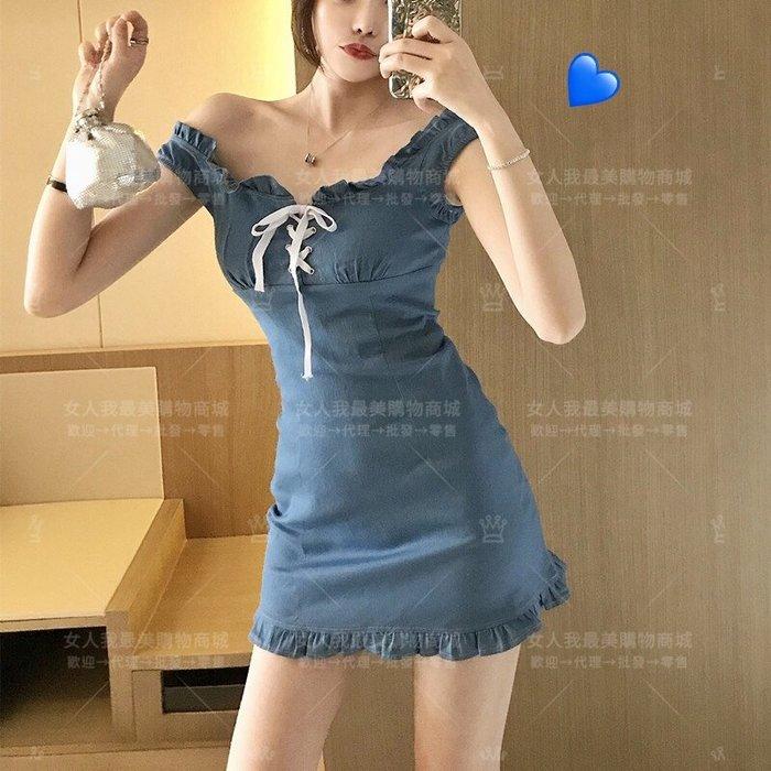 牛仔魚尾裙/小性感交叉綁帶蝴蝶結荷葉邊露肩一字領顯瘦包臀洋裝