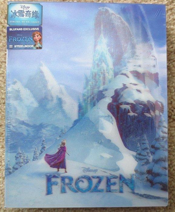 毛毛小舖~~藍光BD 冰雪奇緣 3D 2D CD 布魯幻彩盒 鐵盒版 ANNA版 Froz