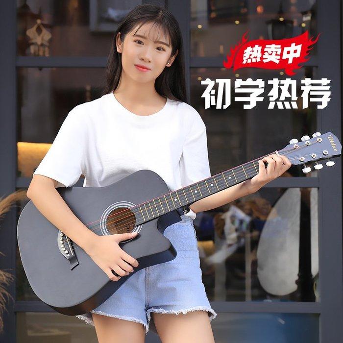 奇奇店-38寸吉他民謠吉他初學者吉他新手入門練習木吉它學生男女樂器#古典樂器 #聲音典雅 #易上手 #物美價廉