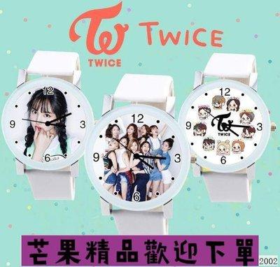 Twice周邊推出9個圖~CHEER UP同款 Q版林娜璉周子瑜MOMO手錶 偶像應援bk【芒果優品可開發票】