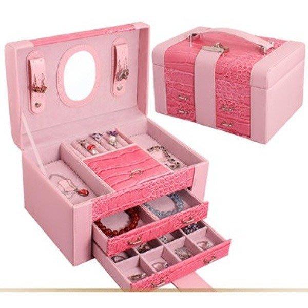 5Cgo 【鴿樓】會員有優惠 37286487183 小雙拼飾品盒梳妝盒首飾收納盒 PU包 仿皮革古珠寶盒雙層把手帶鏡