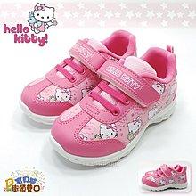 hello kitty 凱蒂貓 運動鞋 童鞋 輕量鞋【街頭巷口】小P孩寶貝城 KT719812-P