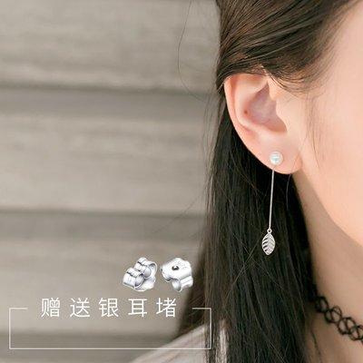 鏤空樹葉耳釘長款女 925純銀時尚不對稱貝珠耳釘日韓風簡約耳飾品