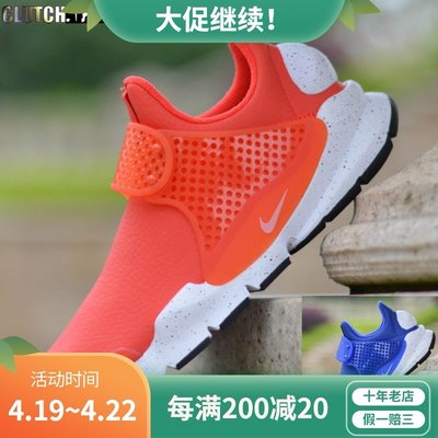 TL天朗運動用品酷動城-NIKE SOCK DART 防水皮面女子跑步襪子鞋 881186-400-800