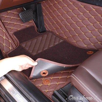 汽車主駕駛正駕駛或副駕駛前排專用單個單片絲圈全大包圍腳墊腳踏  YXS