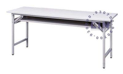 【品特優家具倉儲】◎P991-02會議桌白色白邊會議桌120*60◎