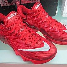 bef55475aca3a 一元起標27CM▸NIKE LEBRON XII LOW EP 紅銀大氣墊籃球鞋