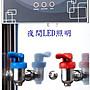 【亞洲淨水】BQ-972雙溫皆煮沸不鏽鋼飲水機(自動補水機)、贈漏水斷路器,歡迎議價(廣)