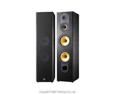 *來電優惠*SD-803 FNSD 喇叭 黃色編織布低音音盆,質輕、剛性強,中頻圓滑且開放;低頻緊實,輪廓分明 悅適影音