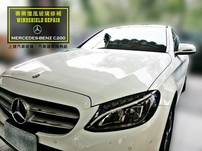 【高雄上捷】汽車玻璃修補  Windshield Repair